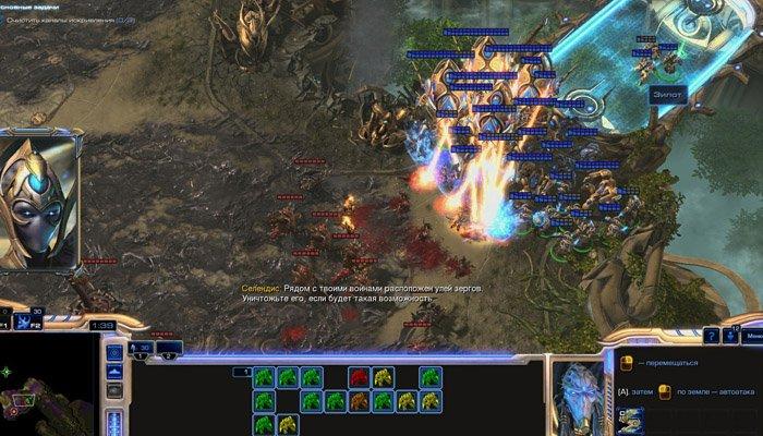 StarCraft 2 Lotv кампания: Миссия 1 За Айур!