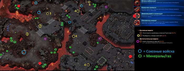 Starcraft 2 где находится